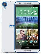 HTC Desire 820s dual sim